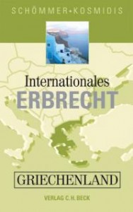 inheritance law Greece - Internationales Erbrecht Griechenland